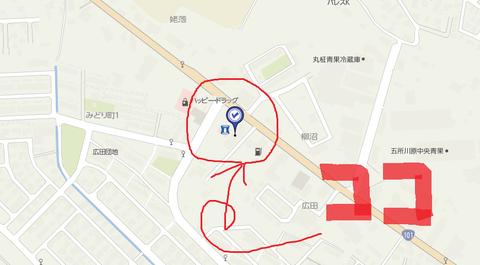 カルチャー五所川原 地図