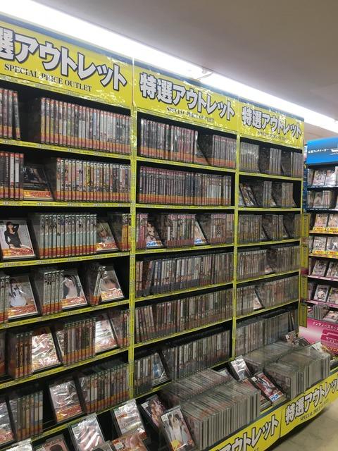 東京書店弘前店DVD6