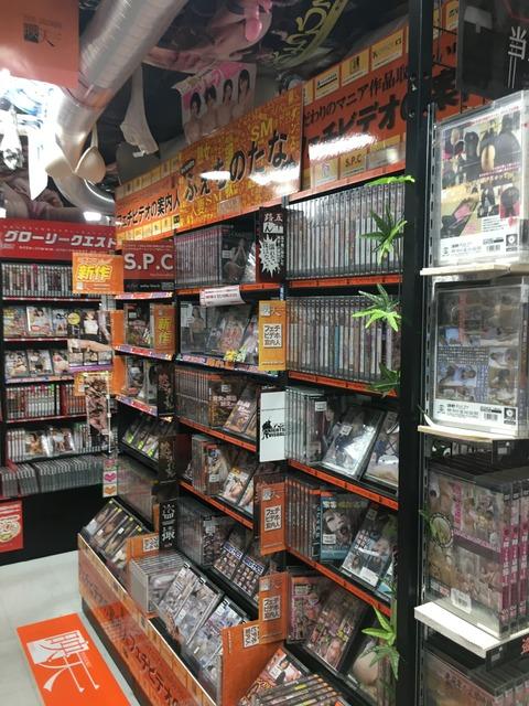 東京書店山形西店DVD4