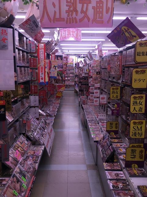 東京書店釧路入江店 熟女