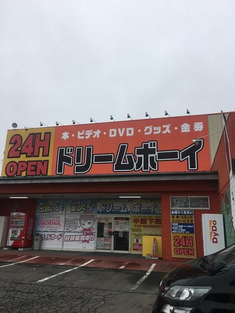 ドリボー弘前城東外観