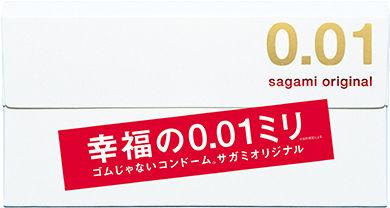 sagami01