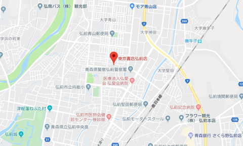 東京書店弘前店地図3