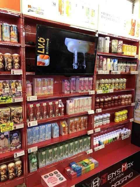 東京書店上田店オナホ2
