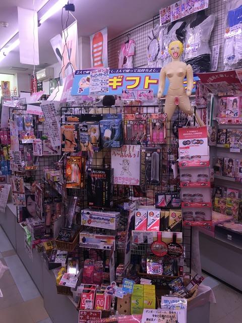 東京書店釧路入江店 オナホ6