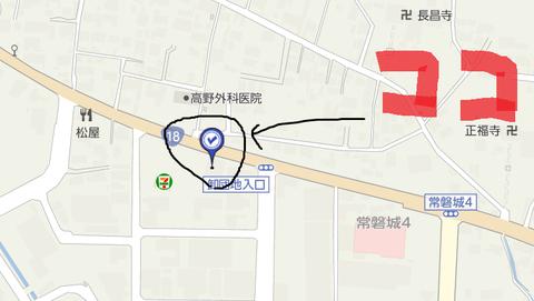 東京書店上田店地図