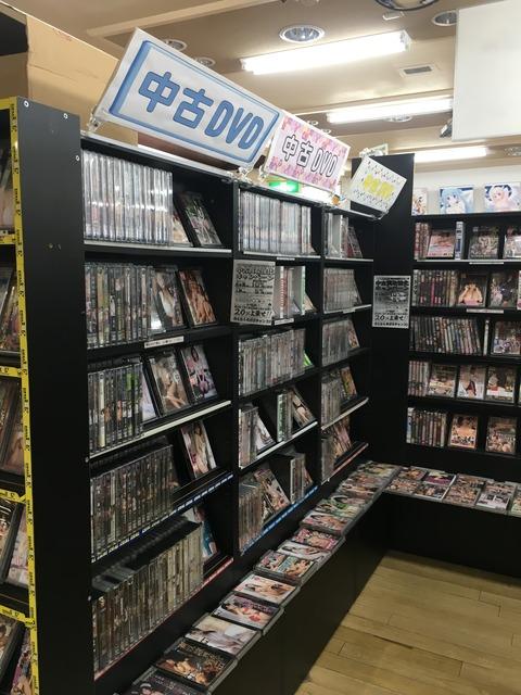 東京書店釧路鳥取店 中古3