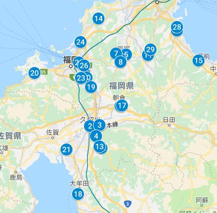 福岡その他
