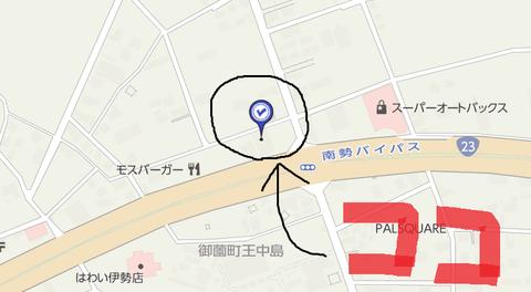 尾張書店伊勢店地図