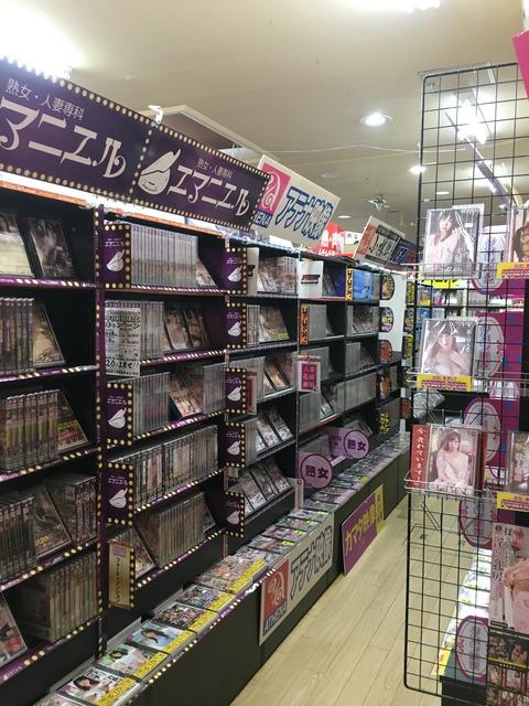 東京書店釧路鳥取店 DVD3
