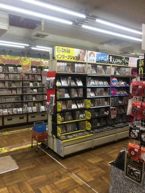 スポット豊平店 dvd4