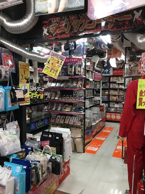 東京書店山形西店マニアック