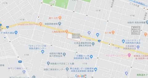 東京書店釧路鳥取店 地図2