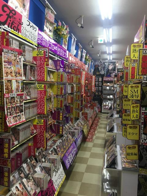 ドリボー弘前城東DVD2