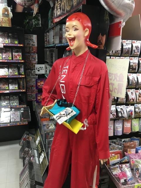 東京書店山形西店人形