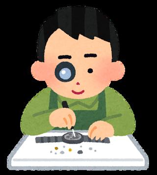 job_syuri_tokei