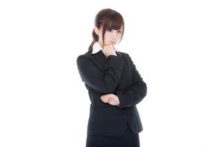 YUKA150701098458_TP_V1