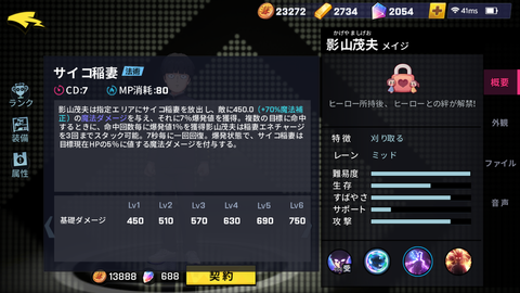 IMG_4432