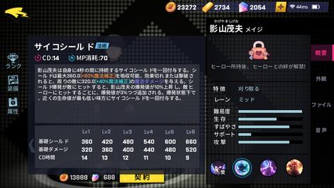 IMG_4431