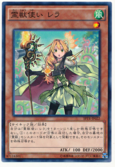 card100019708_1