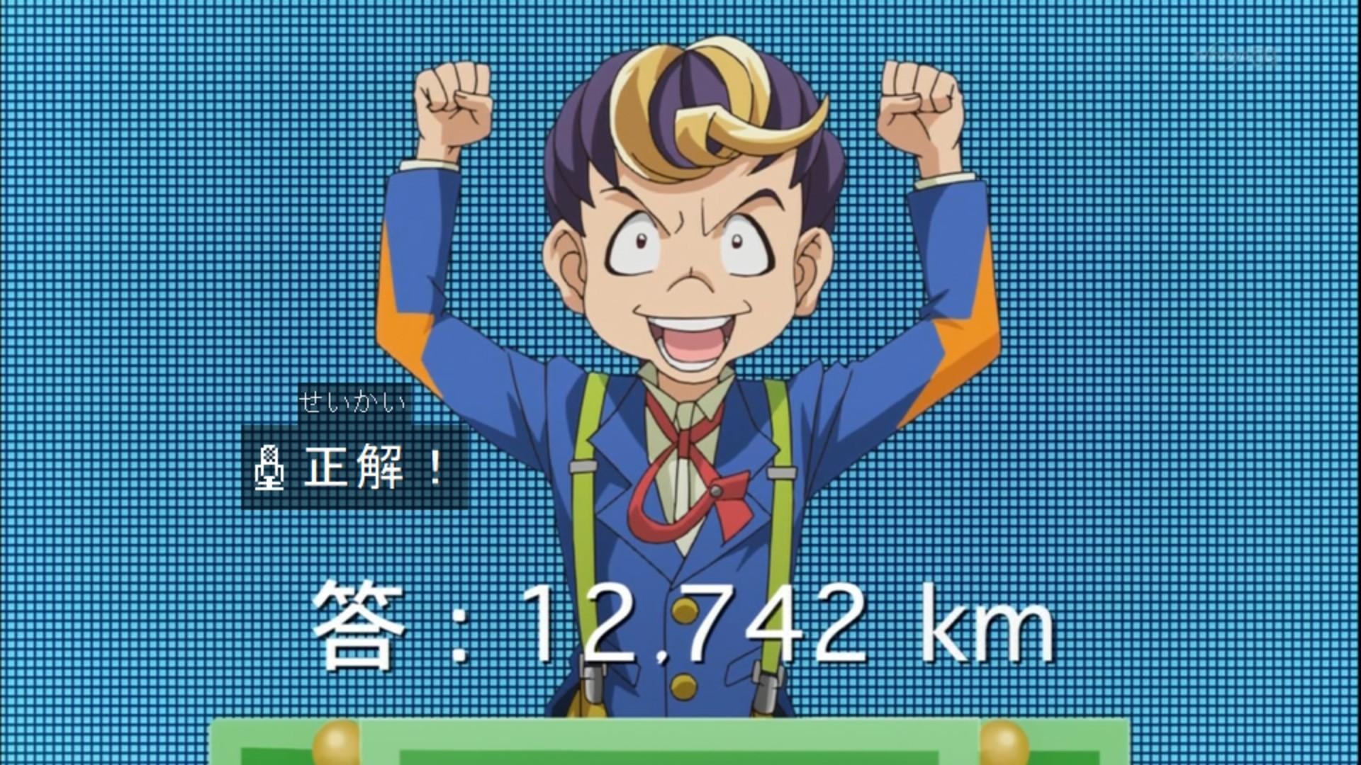#19 「知識の宇宙!! 九庵堂栄太(きゅうあんどう えいた)」