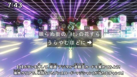 Capture20201017-074351