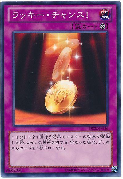 card100016883_1