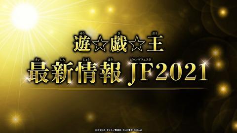 IMG_20201219_140046