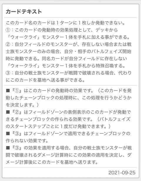 IMG_20211011_200919