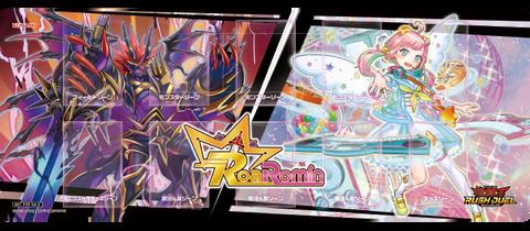 prize-field-roaromin