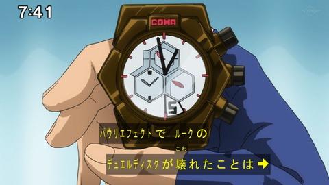 Capture20201031-074119