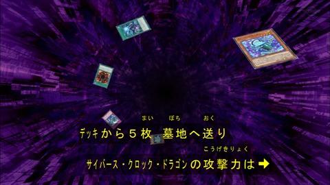 Capture20190911-183148