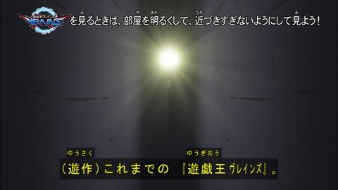 Capture20170913-182506