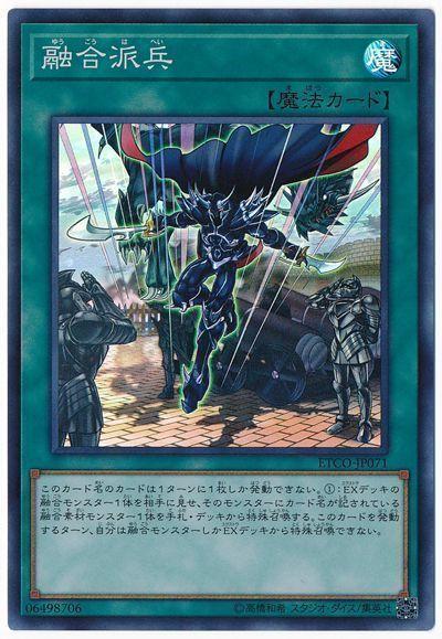 card100182708_1
