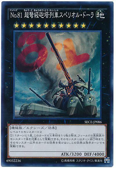 card100020353_1