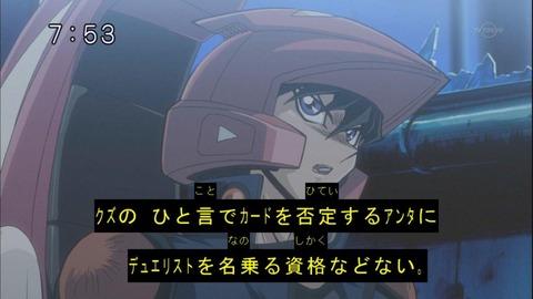 yusei 206