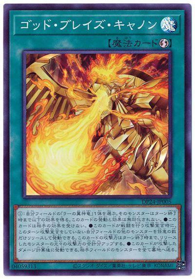 card100195578_1