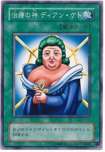 card100016623_1