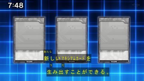 Capture20201121-074822