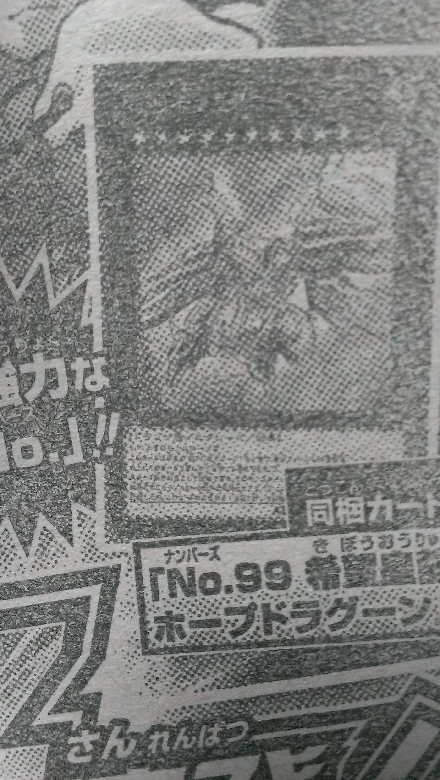 Hope dragun leaked 46f47b86