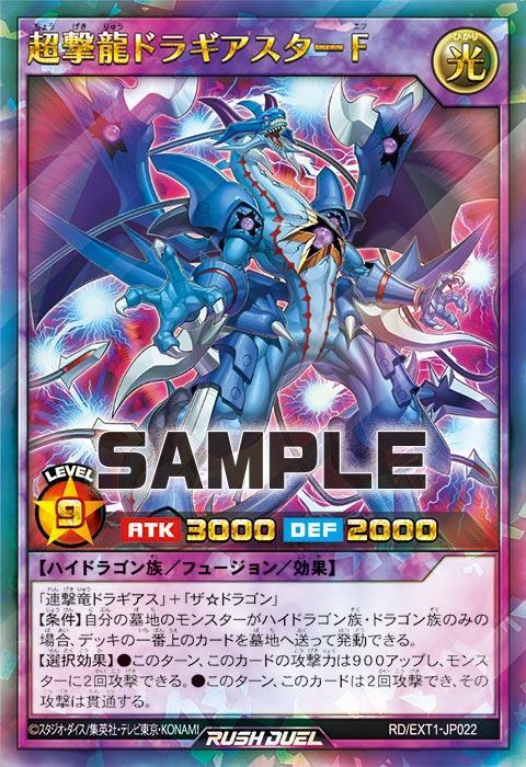 jp022_rr