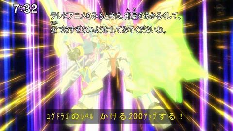 Capture20201128-073214
