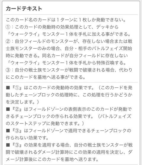 IMG_20211011_200920