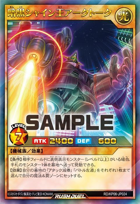 jp024_ur