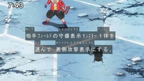 Capture20201121-074357
