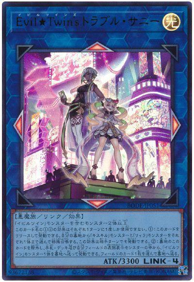 card100239488_1