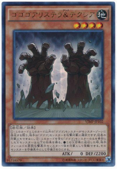 card100028208_1