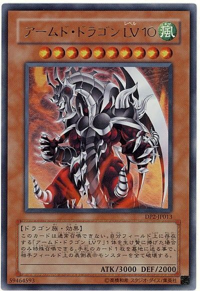 card1000693_1