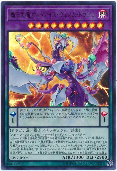 card100052498_1
