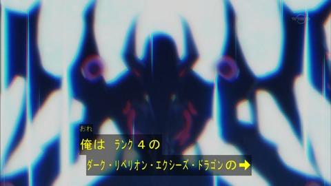 Capture20160110-173535
